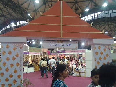 india international trade fair 2011