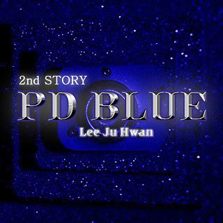 PD Blue (PD블루) - Vol. 2.5 달콤한 이야기