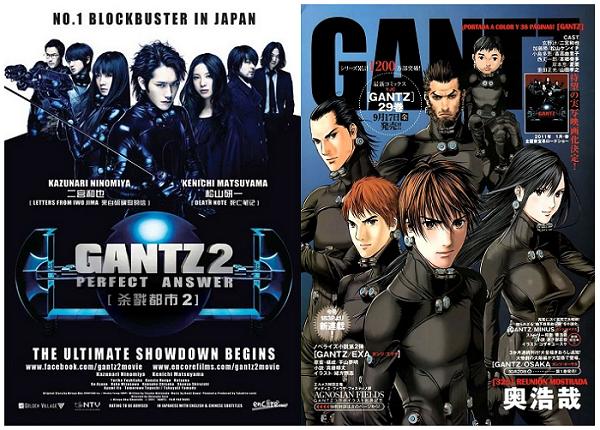 Film GANTZ Live Action Fantasy Movie yang Keren