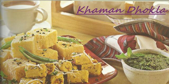 Microwaved Khaman Dhokla