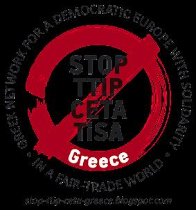 STOP TTIP CETA TiSA Ελλάδας -  Greece
