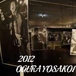 2012 Ogura Yosakoi