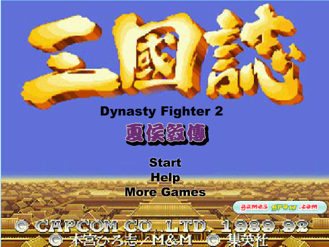 Dynasty Fighter v2 Games 2