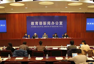 中國教育部:中央特殊教育年補助經費提高到4.1億元