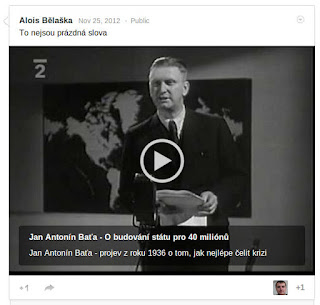 Google+ Video Activity