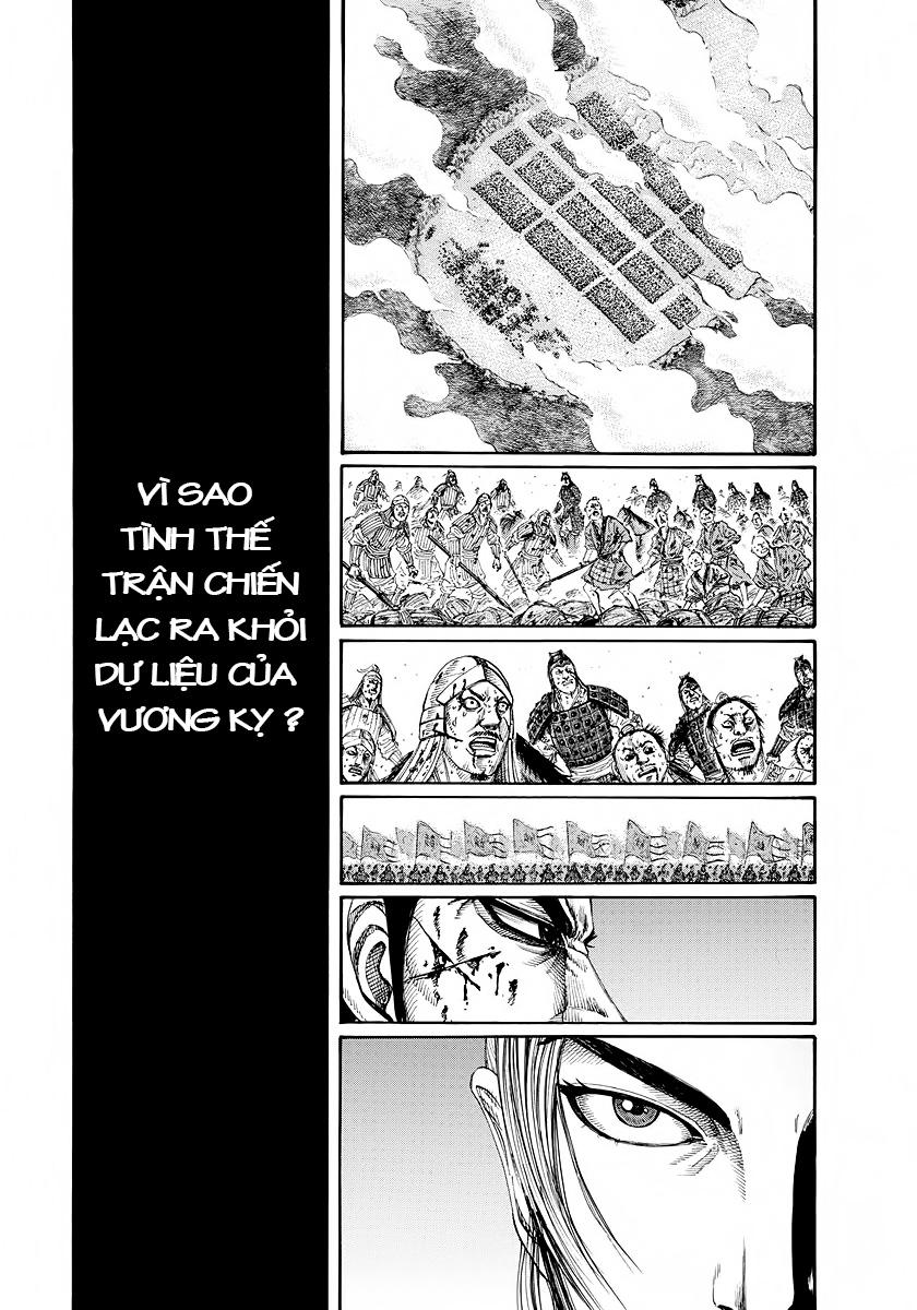 Kingdom – Vương Giả Thiên Hạ (Tổng Hợp) chap 167 page 2 - IZTruyenTranh.com
