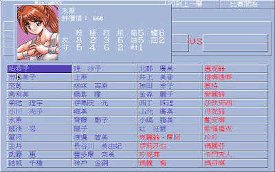【Dos】擂台美少女3下載,兼具策略、經營及卡牌組系統的女子摔角遊戲!