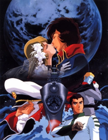 Space Battleship Yamato