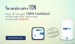 Paytm Lucky 10 Recharge Offer