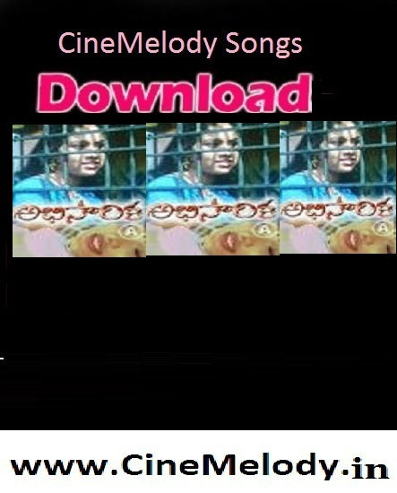 Abhisarika Telugu Mp3 Songs Free  Download -1991