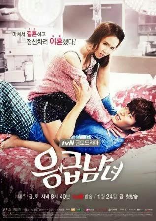 http://sonjayamedia.blogspot.com/2014/06/download-drama-korea-emergency-couple-full-episode.html
