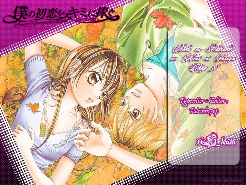 Boku no Hatsukoi wo Kimi ni Sasagu: Chapter 38