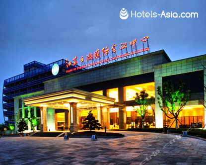 Kempinski hotels in Yixing