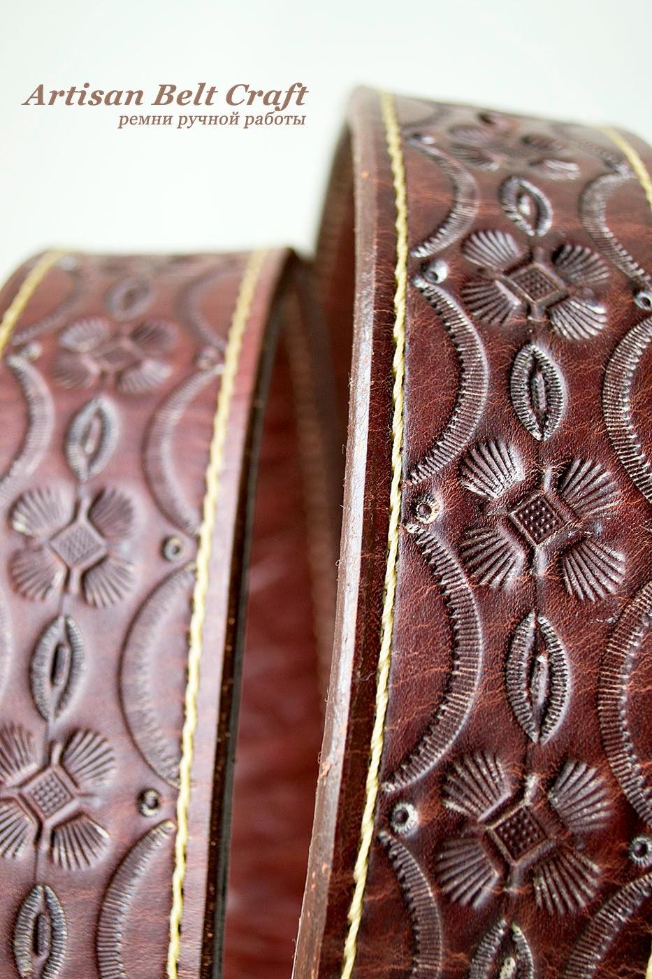 #handmadebelt