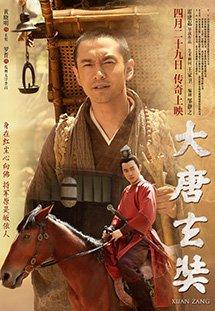 Đại Đường Huyền Trang - Da Tang Xuan Zang