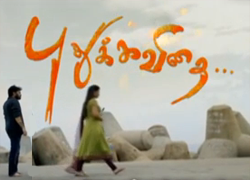 Puthu Kavithai 25-07-2014 – Vijay TV Serial Episode 154
