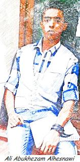 أبوخزام الحسناوي