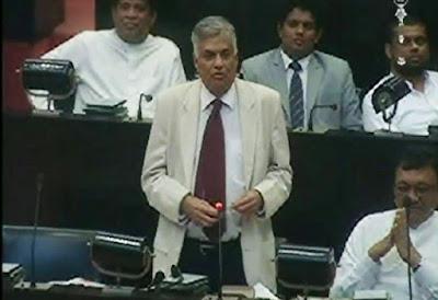 Prime Minister Ranil gossip lanka hot sinhala news