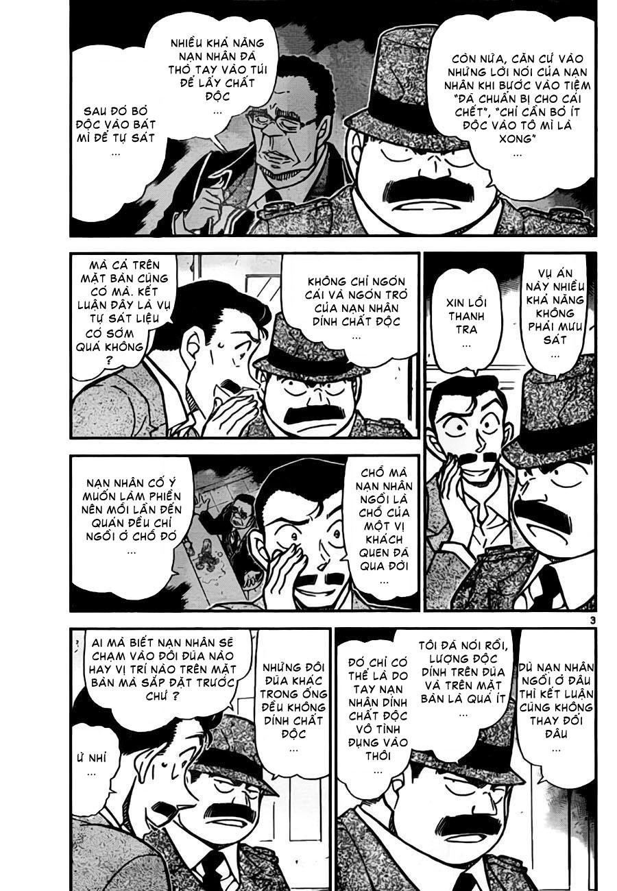 Detective Conan - Thám Tử Lừng Danh Conan chap 767 page 4 - IZTruyenTranh.com