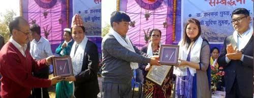 felicitation prog for dr Gyanchandra gurung lt sudipa gurung