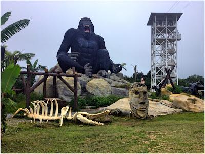 Gorilla Theme Park