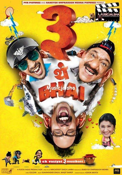 Teen Thay Bhai-3 Thay Bhai (2011) Bollywood Movie First Look, Information, Tracklist, Teen Thay Bhai-3 Thay Bhai (2011) movie reviews, Teen Thay Bhai-3 Thay Bhai (2011) movie songs, Teen Thay Bhai-3 Thay Bhai (2011) movie cast & crew details, Teen Thay Bhai-3 Thay Bhai (2011) movie synopsis, Teen Thay Bhai-3 Thay Bhai (2011) movie videos, Teen Thay Bhai-3 Thay Bhai (2011) movie trailers, Teen Thay Bhai-3 Thay Bhai (2011) movie photos, Poster