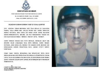 Info Dan Gambar Mengenai Suspek Dan Mangsa Kes Simbah Asid 2011