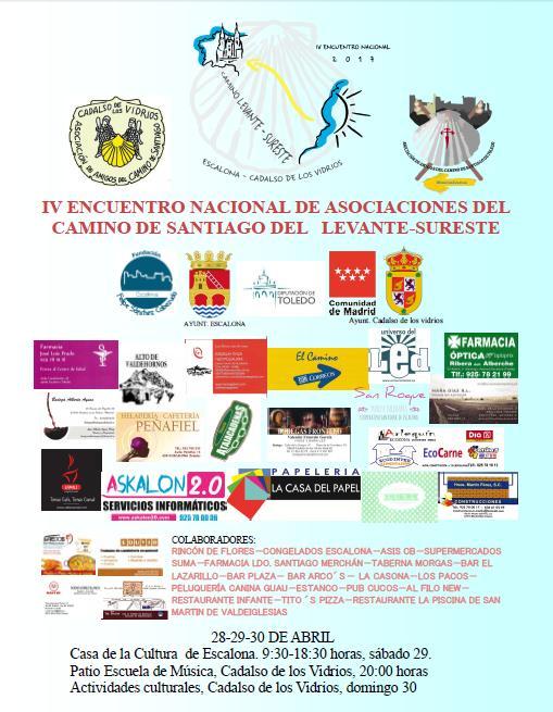 IV ENCUENTRO NACIONAL DE ASOCIACIONES