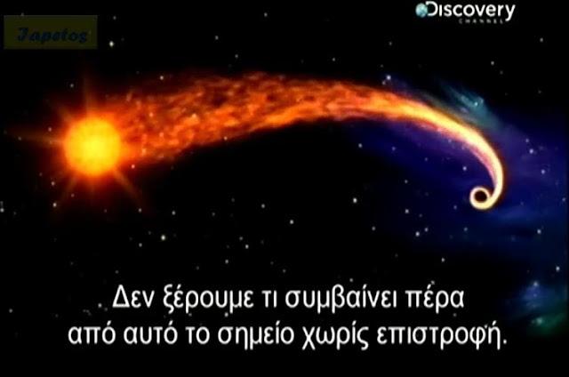 Υπάρχει παράλληλο σύμπαν