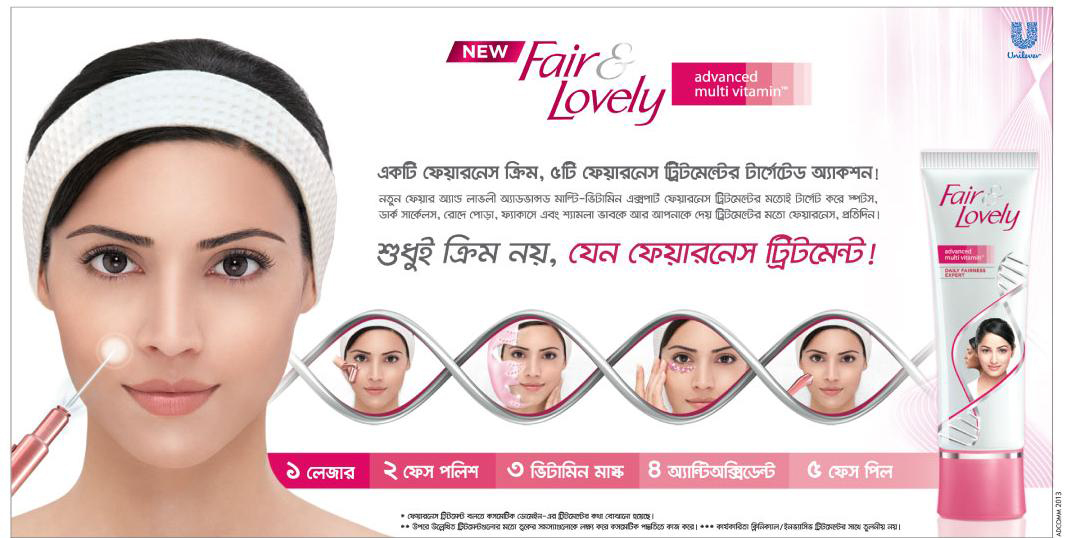 analysis of marketing campaign of fair and lovely in bangladesh Tag archives: unilever (in a 2006 publication it was reported that unilever spent $7 million advertising fair and lovely in bangladesh in the final analysis.