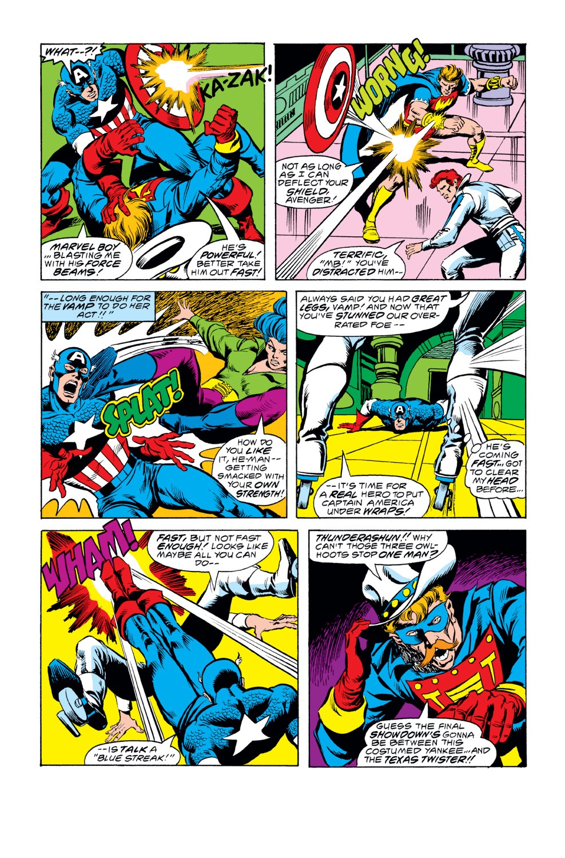 Captain America (1968) Issue #217 #131 - English 12