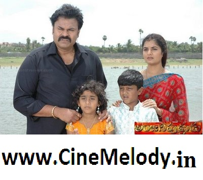 Anjani Putrudu  Telugu Mp3 Songs Free  Download  2009