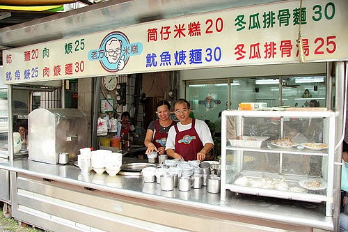 土庫 – 老方米糕 古早味小吃傳承好滋味