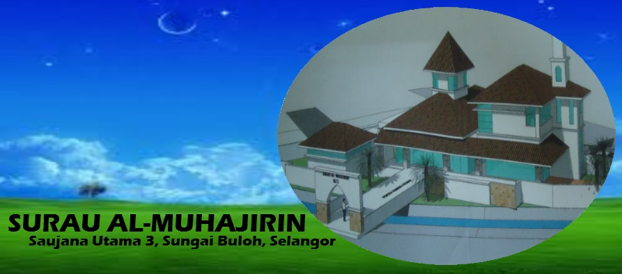 Al-Muhajirin