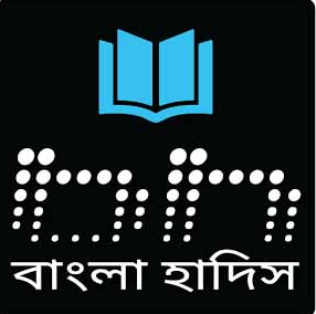 Bangla Hadith Books for Android