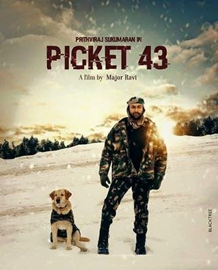 Picket 43 Malayalam Movie Review, Box Office Collection, Rating