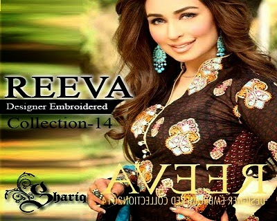 Reeve Embroidered Dresses 2014 by Shariq Textiles