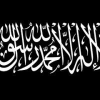 Panji Ar-Royah: Panji Pahlawan Islam.