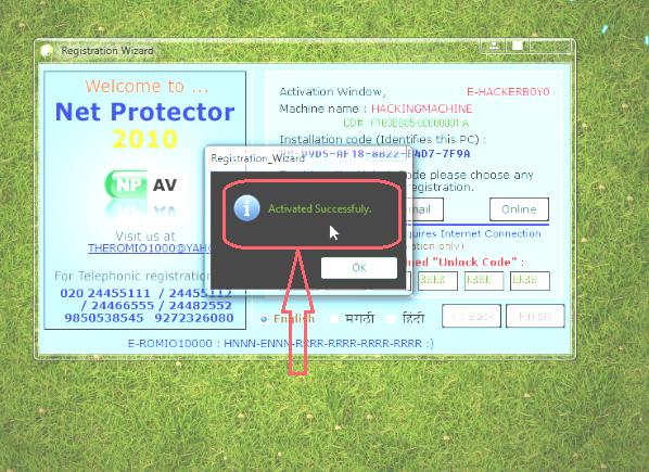 net protector antivirus crack key software