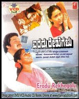 Eradu Rekhegalu (1984) - Kannada Movie