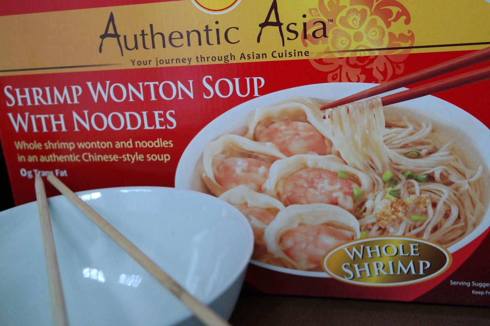 recipe: costco chicken wonton soup [10]