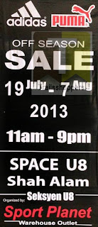 Sport Planet Warehouse Outlet 2013