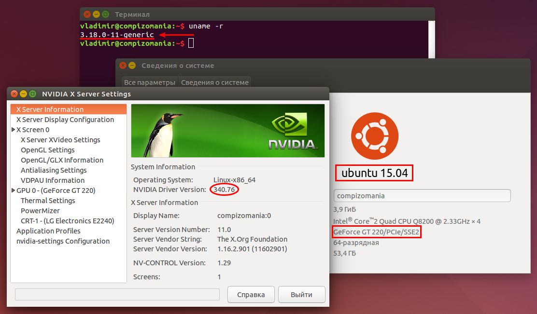 Установила драйвер nvidia linux