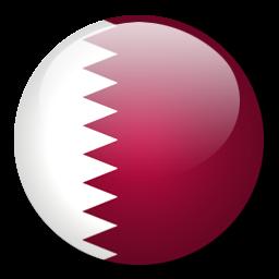 Qatar Flag Vector Clip Art Free Clip Art Images