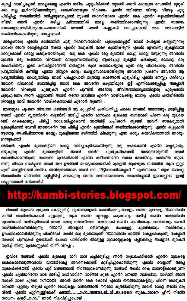 Stories malayalam pdf kambi