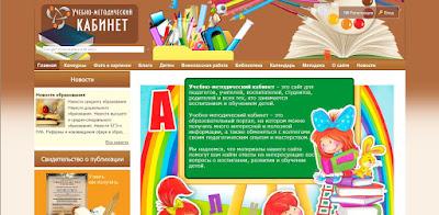 http://ped-kopilka.ru/konkursy/profesionalnyi-konkurs-dlja-pedagogov.html
