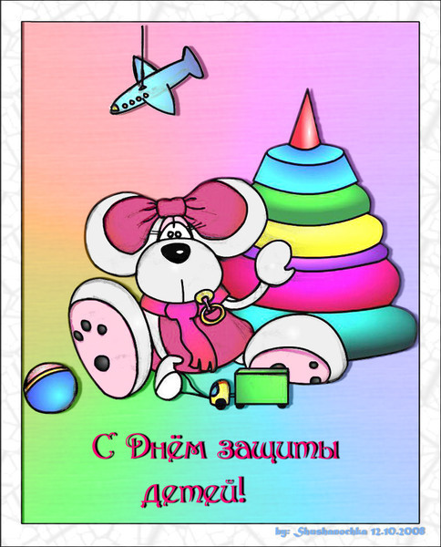 3 ребёнку открытки 26