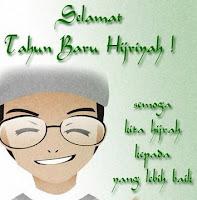 DP BBM Ucapan Selamat Tahun Baru Islam 1437 Hijriah Malam 1 Suro Terbaru