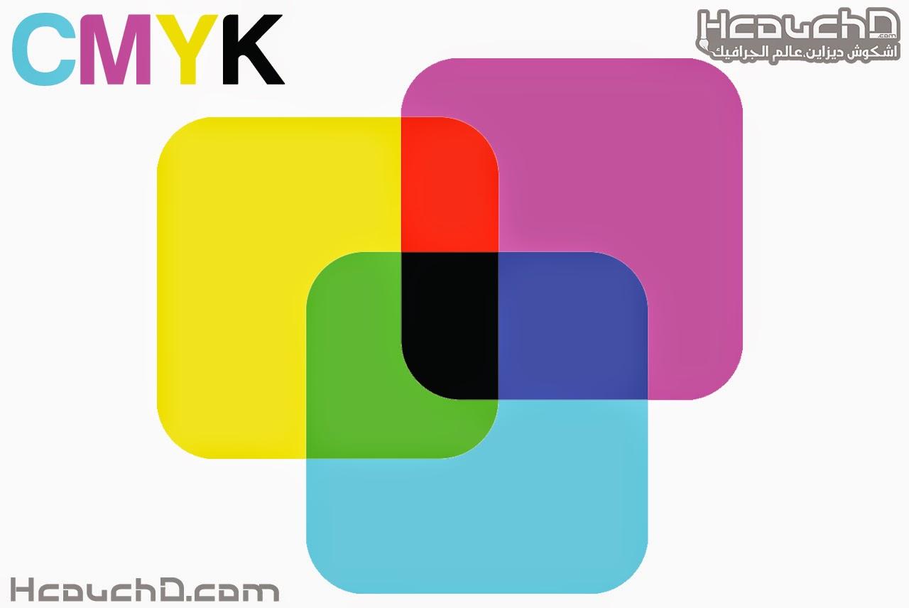 نمط CMYK Color :