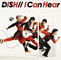 DISH//. I Can Hear
